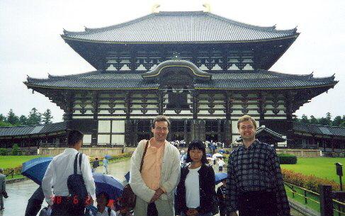 S přáteli jsem poznával krásy Japonska, 1999