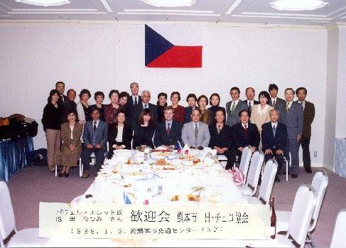 Pavel eret a spolek japonsko-českého přátelství v kumamotu, 1999