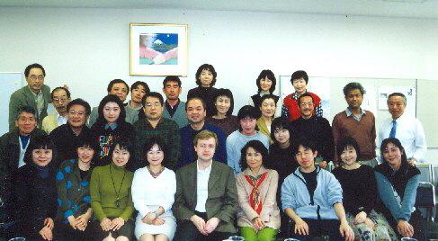 Rozlučková párty v Nagoji, 2001