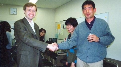 Přátelský pozdrav na rozloučenou, 2001